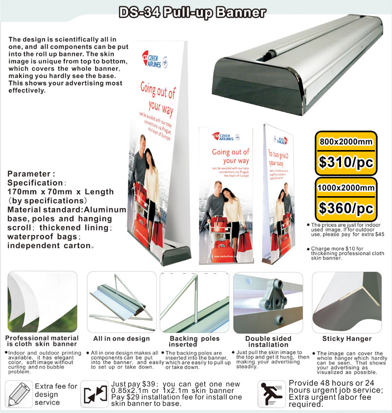 ds-34-pull-up-banner